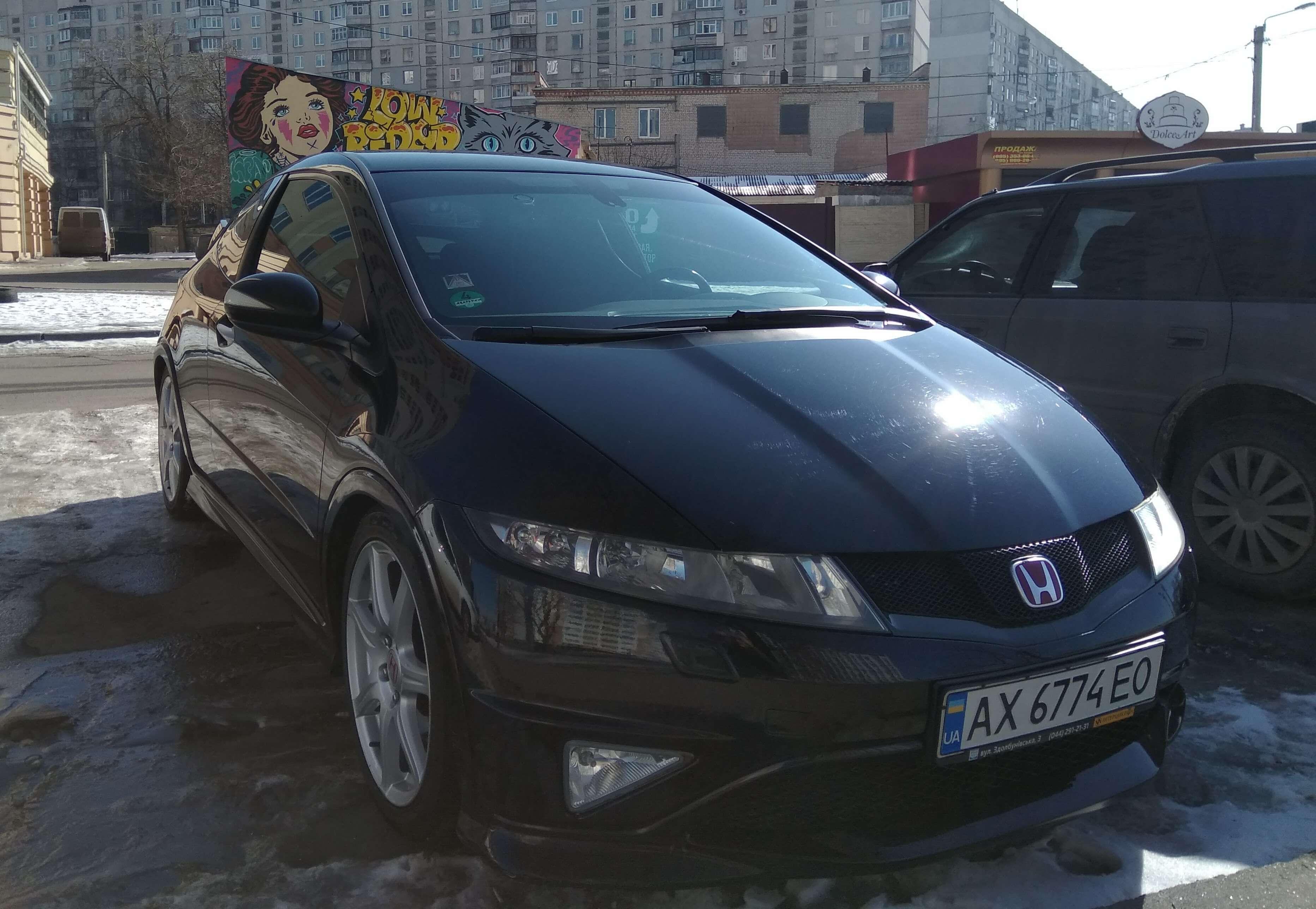 Водитель: Демидов Антон<br/>Штурман: Головко Максим<br/>Машина: Honda Civic Type-R (2008г., 1998см³)<br/>Класс: N4<br/>Стартовый №: 420