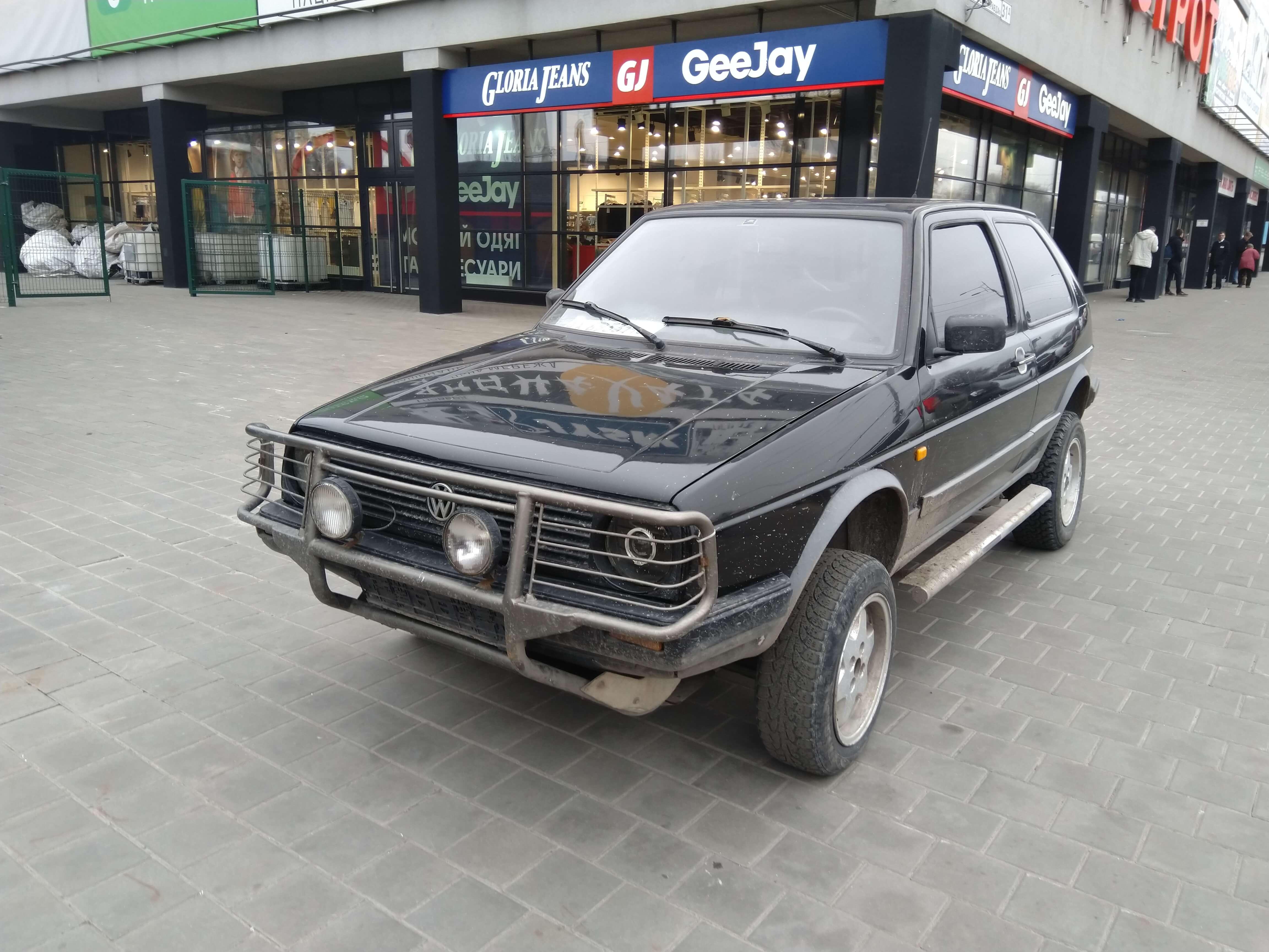 Водитель: Авдєєв Олександр<br/>Штурман: Смоленська Юлія<br/>Машина: Volkswagen Golf Country (1988г., 1781см³)<br/>Класс: G
