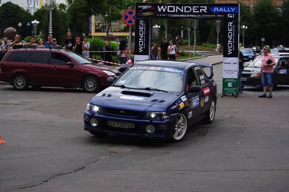 Водитель: Шлягин Руслан<br/>Штурман: Лосева Марина<br/>Машина: Subaru Impreza GT (2000г., 2000см³)<br/>Класс: N4